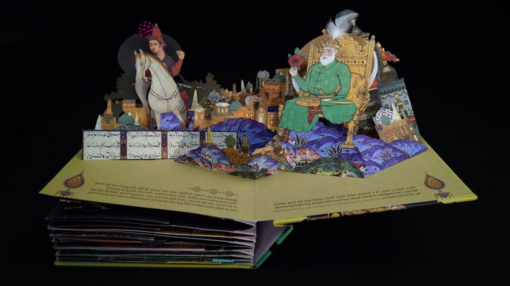 book art indonesia